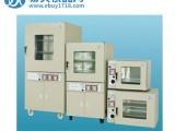 上海精宏真空干燥箱DZF-6050