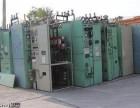 鞍山电力设备回收鞍山配电柜回收