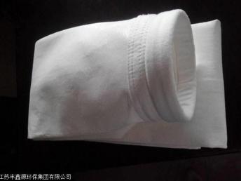 直供定制 涤纶针刺毡除尘布袋 防水防油防静电三防 除尘器布袋