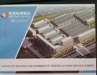 陕西商储灞桥综合物流中心