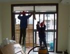 龙凤家园附近家庭保洁清洗、各种装修后开荒保洁擦玻璃