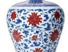 国内目前清乾隆釉里红梅瓶多少钱