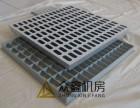 铜川钢制防静电地板厂家 西安OA网络地板生产 机房防静电地板