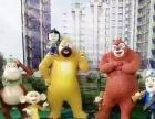 迪士尼卡通展定做各种可爱卡通人物造型出租出售