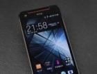 HTC9060换块诺基亚用