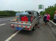 成都24小时道路救援拖车搭电 补胎换胎 送油 开锁
