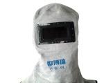 欧博瑞原色牛皮电焊面罩 电焊披肩帽 牛皮焊接面罩