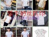 男士青少年大码短袖t恤男夏季纯棉男T恤衫