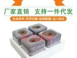 海宝富硒微量元素微量元素营养舔砖盐块牛羊舔砖盐砖生产厂家批发