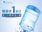 双12桶装水全部12.12元,再送12桶水大奖