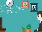 二维三维动画 宣传册片 建模