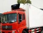 转让 冷藏车青岛专售冷藏车厂家直销东风天锦
