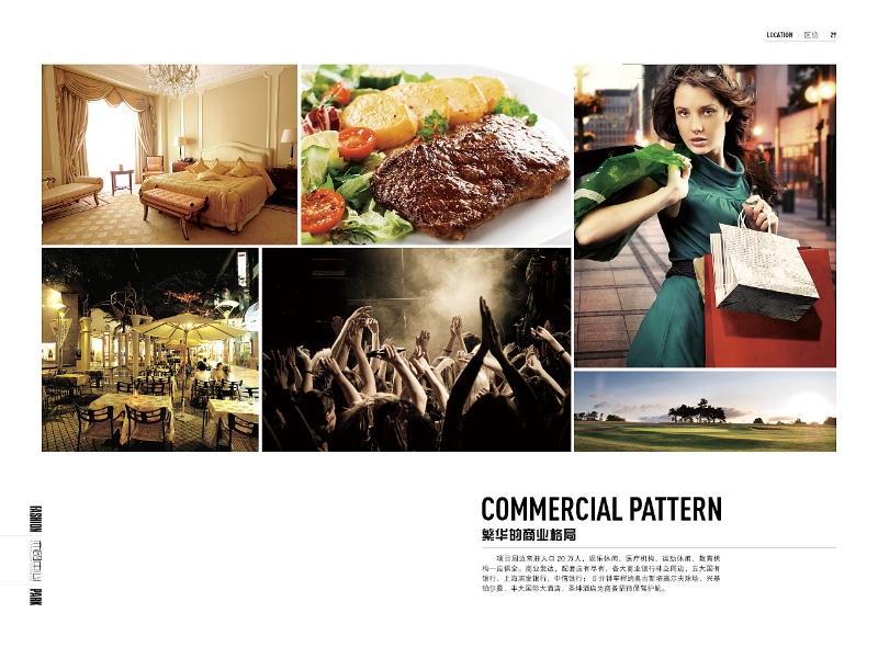 亦贸中心 园区配套咖啡厅,西餐厅,便利店,图文制作招商