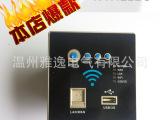 【厂家供应】墙壁式多功能路由器 USB插口 网络无线路由器插座