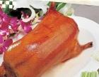 小本投资v北京烤鸭加盟片v北京皮烤鸭加盟