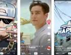 重庆今日头条抖音朋友圈广告推广