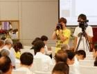 淄博专业承接会议活动拍摄 庆典拍摄 微电影