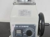 XQ-2B金相镶嵌机 金相制样电玉粉胶木粉镶埋机