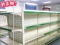 超市货架批发便利店零食药店单面双面背网货架展示架