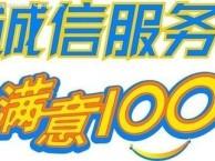 上海浦东高楼外墙清洗 高楼玻璃幕墙清洁 外墙广告牌清洗