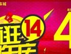 上汽荣威RX5 自动两驱旗舰版 指导价144800