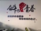 2018年广州如果工商局查到公司地址异常,怎么处理