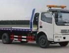 永州高速救援拖车 永州附近救援拖车电话多少?