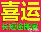 松山湖长短途搬家搬场 办公室设备 钢琴搬运空调拆装