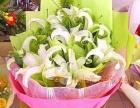 永州市冷水滩区双洲路附近鲜花店电话520情人节订花