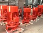 扬州电动机水泵维修电话