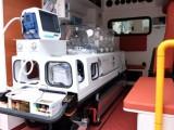 大同长途救护车跨省转院出院救护车-长途急救服务