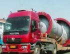 承接全国整车、零担、空车拉货、轻重型货物运输等业务
