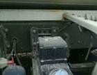 转让 福田雷萨混凝土泵车14年的豪沃国4的