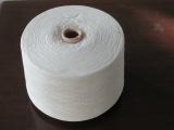 环锭纺纯涤仿大化 中化32支涤纶纱线 整经