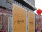 宜昌展会摄影摄像、公司年会、商务