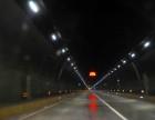 隧道怎样才能避免事故