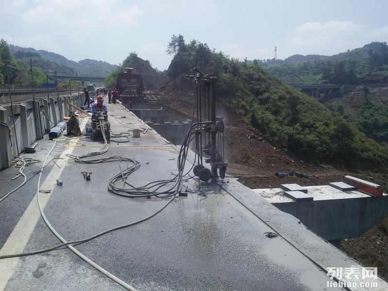 湖南信义静力切割钻孔工程有限公司