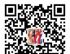 澳大利亚留学申请及电子签证