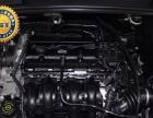 福特 福克斯两厢 2012款 1.6 自动 风尚型-支持二手车分