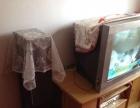 全套电视机电视柜dvd音响转让