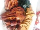 烤鱼烧烤小龙虾小炒凉拌菜卤菜的做法技术培训