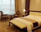 青岛明月海洋生活家酒店(珠山秀谷店)