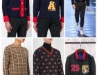 深圳高仿服装,奢侈品名表,原单包包,鞋帽,精品销售,