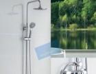 什么样的卫浴花洒较实用洛阳卫浴安装服务中心