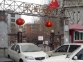 靠近二纬路地铁站 中心妇产医院 无转让费行业不限