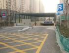 道路划线 小区划线 停车场划线 水除线 道路划线除线施工厂家