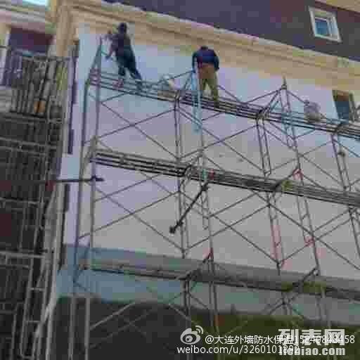大连外墙真石漆价格15840848458