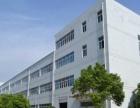 海盐开发区4100平标准厂房出租