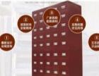 厂家直销文件柜 加厚档案柜 资料柜 更衣柜 财务柜