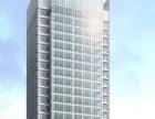 九州商务大厦,93平,有独立卫生间,可隔断,办公好